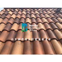 彩色进口陶瓦水泥瓦金属瓦陶瓦品牌屋面瓦