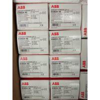 ABB软起高低压板PSPCB-CB-2 正规品牌商