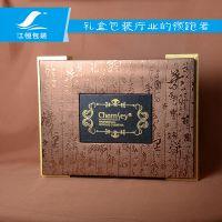 工厂直营仿古色精品礼品盒 广州彩盒包装长方形纸盒订做厂家