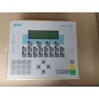 6ES7633-2BF02-0AE3 SIMATIC C7-633 DP黑屏维修