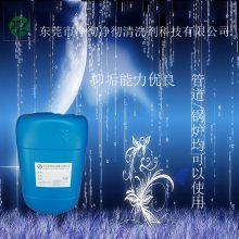 **直销 锅炉防垢剂 锅炉水处理药剂系列 地暖锅炉水垢除垢剂