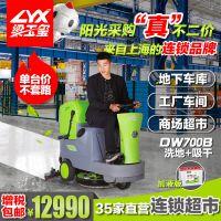环卫用瓷砖地面梁玉玺驾驶式洗地机售价多少钱