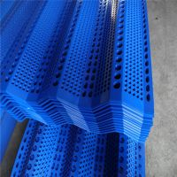蓝色防风抑尘网 挡风板 金属防尘墙