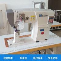 广州电脑罗拉车生产厂家 佛山制鞋用 缝纫机批发 梅州鞋厂工业缝纫机