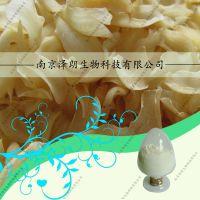 百合提取物南京泽朗供应百合浓缩粉,10多年的提取厂家