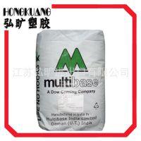 美国道康宁TPSiV™ 3345-65A 耐磨 耐化学tpsiv热塑性硫化硅胶