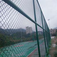 球场围网现货 涂塑勾花网 体育场防护网