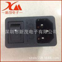 厂家批发 卡式带保险开关品字座 三合一AC座 转换插座