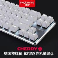 跨境专供魔蛋68键迷你机械键盘背光USB 便携亚马逊速卖通WISH爆款