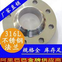 佛山大型法兰盘加工厂_对焊304不锈钢法兰片_冲压不锈钢法兰加工