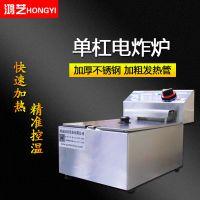 商用6L单缸单筛加厚不锈钢板自动恒温电炸锅电油炸炉