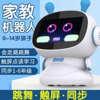 厂家直销智能机器人儿童教育学习早教机小帅智能陪伴机器人语音聊天麦咭故事机玩具