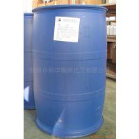 厂家大量供应脱脂剂 中性Ⅱ液体皮革脱脂剂 质优价廉 性价比高