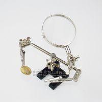 放大镜焊架 组合放大镜带夹子 维修焊接辅助工具 线路板固定支架