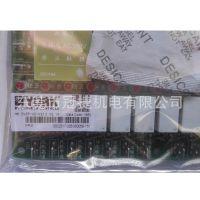 约克数码多联机空调YDOH-C 外机主板 SAP 532616 025G00056-150