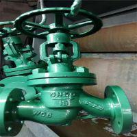 DSJ61H-16C 铸钢焊接式水封截止阀 高压焊接截止阀