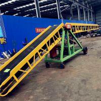销售皮带输送机制造商 流水线批发生产传送机六安