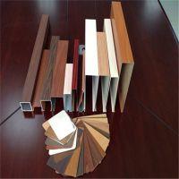邢台木纹铝方管订做 铝方通天花 型材铝方通厂家