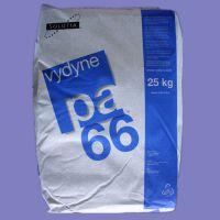 润滑PA66 R533 美国首诺特别推荐
