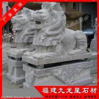 厂家直销 石雕港币狮 花岗岩石狮子 石刻狮子