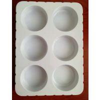 厂家直销白色PVC香皂吸塑包装盒 、香皂吸塑内托 、 香皂吸塑罩