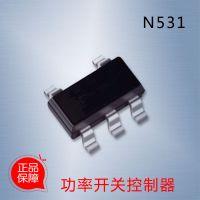 小家电功率放大器芯片n531便宜的功率信号放大ic解决方案