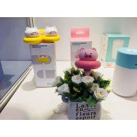 WIMI 韩国布朗熊加湿器 可爱卡通USB空气保湿器 迷你分离净化器