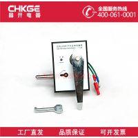 户内高压电磁锁FMY/Z柜内反向电磁锁DSN-FMZ反向手柄式磁锁