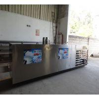 厂价直销大冰块机 2T冰砖机32模 大型制冰机 全国联保