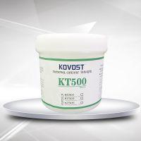 供应科沃斯特KT505灰色导热系数4.5W导热硅脂散热膏LED路灯投光灯隧道灯模组灯等通用