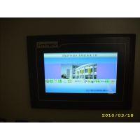 太阳能集热工程控制系统远程监控, 手机操作