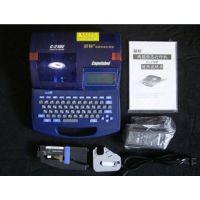 丽标佳能C-210E印字色带盒LB-200BK