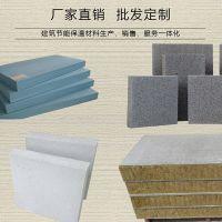 水泥发泡-元一保温厂家-水泥发泡板