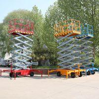 SJY16米升降机 移动式电动升降作业平台 高空作业车厂家定制