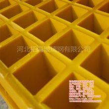枣强玻璃钢格栅盖板生产厂家