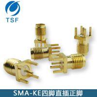SMA射频连接器 SMA-KE四脚直插正脚/偏脚PCB板 母头母针 天线座