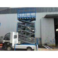 长沙四轮升降机 9米移动式升降机 剪叉系列常规现货直发