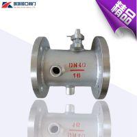 BQ41F-16C铸钢保温球阀 手动法兰保温球阀优点