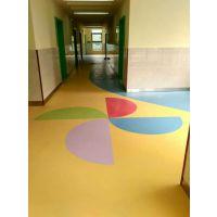 成都幼儿园塑胶地板 塑胶地板卷材