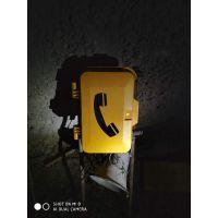 输电管廊隧道专用防水工业IP电话机,管廊防潮声光电话机,支持SIP协议