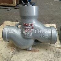 H61Y-250 DN150 焊接式电站止回阀 焊接电站阀