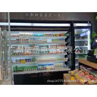 超市精品水果冷藏柜  饮料冷藏展示柜  敞开是麻辣烫点菜柜