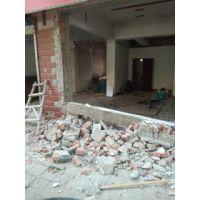 南京市江宁区专业开孔挖坑切割中心,专业现浇楼面楼梯打地坪.墙体拆除打孔多年施工经验