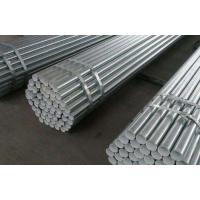 5寸热镀锌管一吨几米_dn125热镀锌钢管厂家_制造厂家
