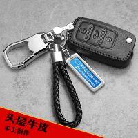 钥匙包适用于大众汽车新朗逸迈腾速腾帕萨特途观桑塔纳宝来真皮套