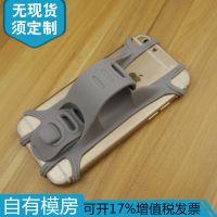 来图硅胶制品加工厂  硅胶手机支架制品定做  非标硅制品胶加工厂