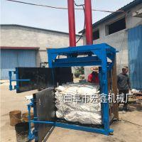 没用的纸壳液压打包机 松散物料压缩机 60吨干草压块机厂家卡特