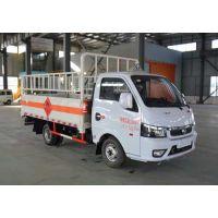 东风俊风3.3米CLW5035TQP5型1.3L气瓶运输车厂家价格