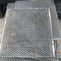 六角形冲孔网 穿孔网价格优质 镀锌板冲孔