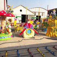 北京可爱新颖的欢乐锤童星游乐中小型游乐设备厂家
